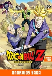 Dragon Ball Z: Temporada 4