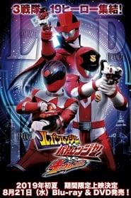 Lupinranger VS Patranger VS Kyuranger (2019)