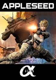 Image Appleseed Alpha (2014)