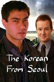 The Korean From Seoul (2021)