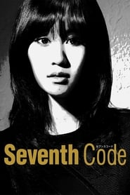 Seventh Code (Sebunsu kôdo)