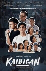 Kaibigan (2019)