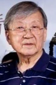 Hsing Lee
