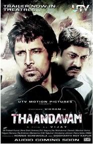 Rage – Thaandavam (2012) Hindi Dubbed WEB-Rip 480p & 720p | GDRive