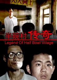 Legend of Half Bowl Village 2001