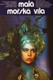 فيلم The Little Mermaid 1976 مترجم أون لاين بجودة عالية
