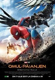 Zendaya Poster Omul-Păianjen: Întoarcerea acasă