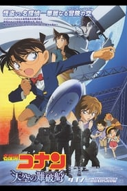 Detective Conan Movie 14: The Lost Ship in the Sky (2010) BluRay 480p, 720p