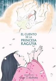 El Cuento De La Princesa Kaguya [2013]