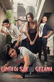 Cinta di Saku Celana (2012)