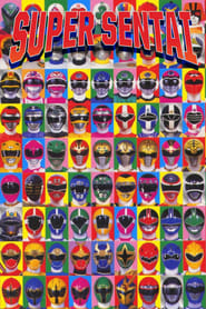 Poster Super Sentai - Season 4 Episode 32 : Large Shoot Game Of Hell 2021