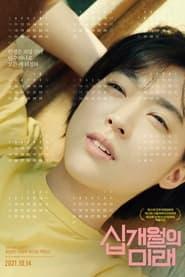 Ten Months (2021) poster