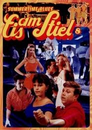 Летен блус 8 (1988)