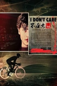 I Don't Care 2010