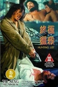 Hunting List (1994)