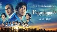 EUROPESE OMROEP | Fukushima