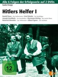 უყურე Hitlers Helfer I