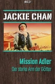 Mission Adler Stream