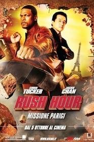 Rush Hour - Missione Parigi 2007
