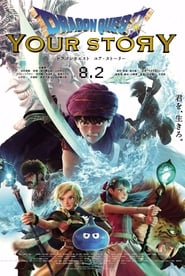 Dragon Quest: Your Story (2019) CDA Online Cały Film Zalukaj Online cda