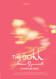The Doll (2021)