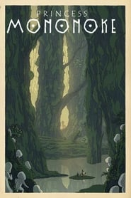 Poster for Princess Mononoke