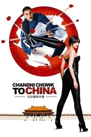 Poster for Chandni Chowk to China