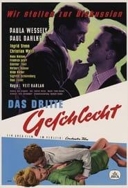 Anders als du und ich (§ 175) 1957