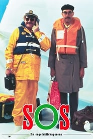 S.O.S: Swedes at Sea (1988)