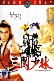 Shaolin Intruders Filme Streaming HD