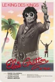Elvis Gratton 1985