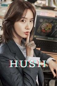 Hush (2020) poster