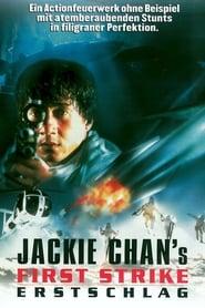 Jackie Chans Erstschlag (1996)