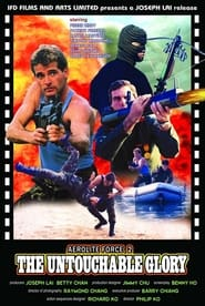 American Force 2: The Untouchable Glory