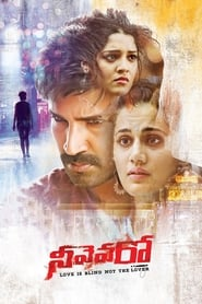Neevevaro (2018) Hindi Dubbed