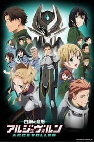Shirogane No Ishi: Argevollen saison 01 episode 01