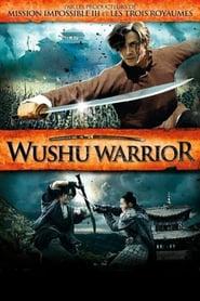 Wushu Warrior (2010)