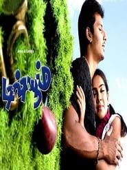 Poster del film Dishyum