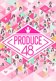 Produce 48 Episode 4