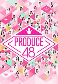 Produce 48 Episode 5
