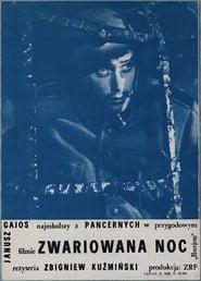 Zwariowana noc 1967
