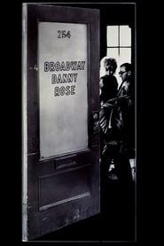 Broadway Danny Rose (1984) online ελληνικοί υπότιτλοι
