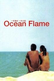 Ocean Flame 2008