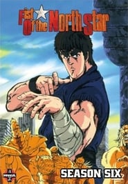 Fist of the North Star streaming vf poster
