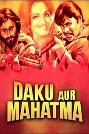 Daku Aur Mahatma 1977