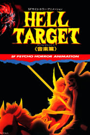 Hell Target (1987)