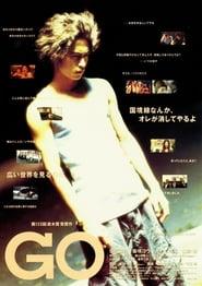 GO (2001)
