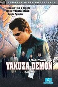 Yakuza Demon