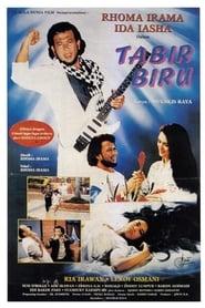 Tabir Biru 1993