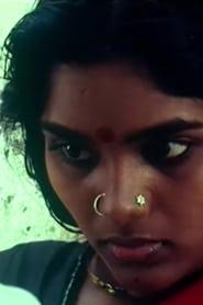 దాసీ 1988